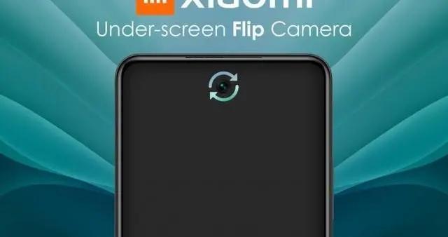 小米申请内置旋转摄像头智能手机专利