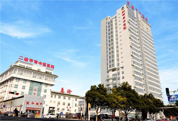 盱眙县中医院:中西医齐头并进,全力打造现代化中医医院 | 蓝色县域