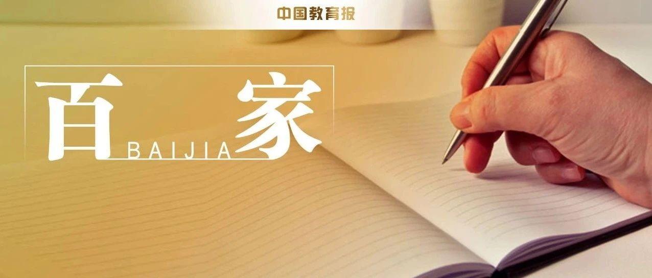 中小学语文统编教材总主编温儒敏:高考有部分人做不完很正常   百家