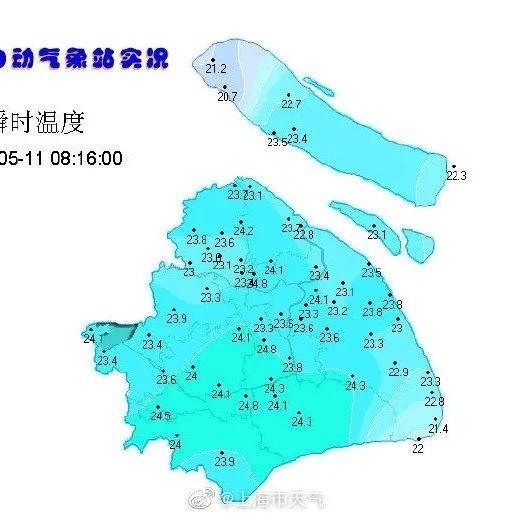 上海雷电黄色预警仍高挂!预计下午起雨势增强、局部大雨