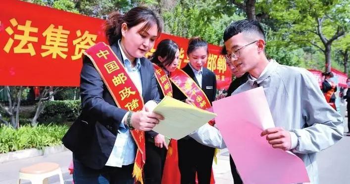 邯郸市开展建设领域防范非法集资宣传活动