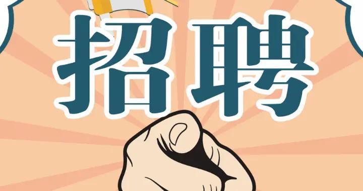 梅江区公开招聘150名事业单位工作人员