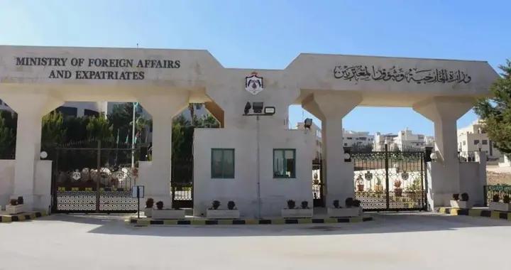 约旦外交部传唤以色列外交官 谴责针对东耶路撒冷等地的袭击