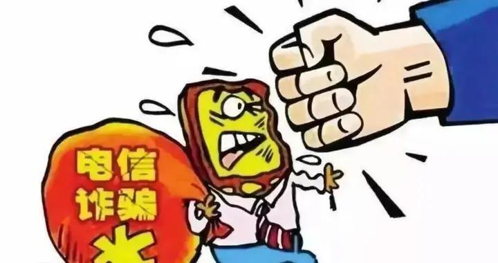 太原反电诈金融联盟发布第1号风险预警提示 预警和劝阻电话要牢记