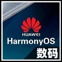 鸿蒙2.0,是华为终端最重要的护城河