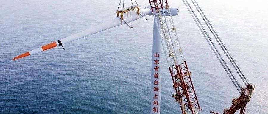 今年投运上百台风机全部来自远景能源