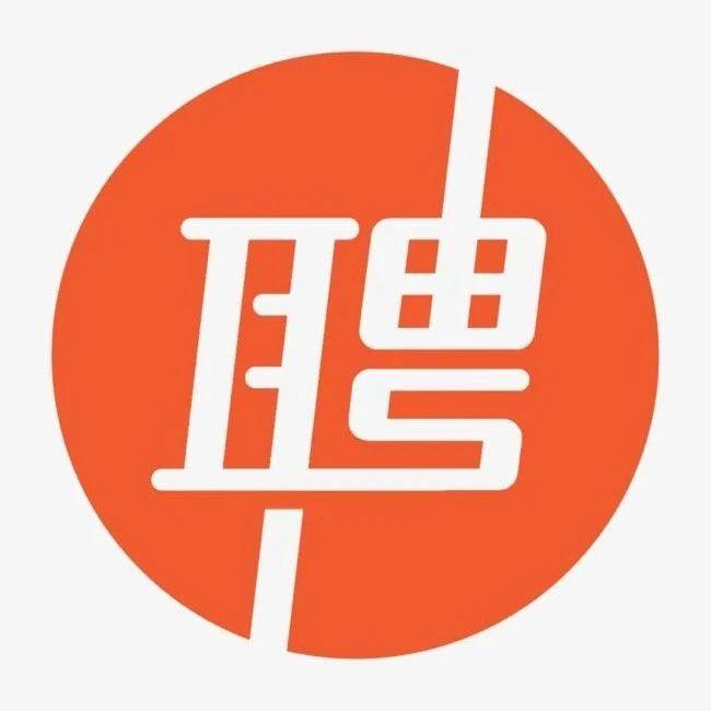 内蒙古大学公开招聘工作人员23人