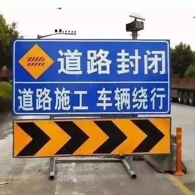 临河这里道路封闭施工52天!