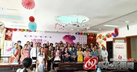 """通道妇幼保健院举办""""快乐孕妇,聪明宝贝""""母亲节主题活动"""