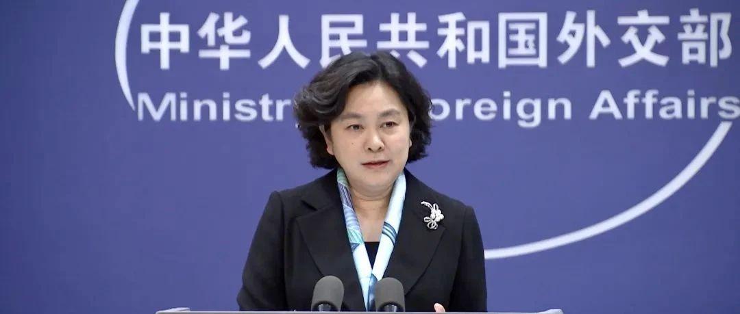 """""""中国不是威胁,美国才是"""""""