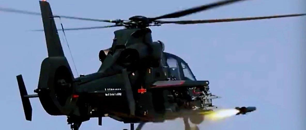 25岁飞行员晋级全弹种射手!直升机空地导弹、空空导弹、火箭弹火力全开!