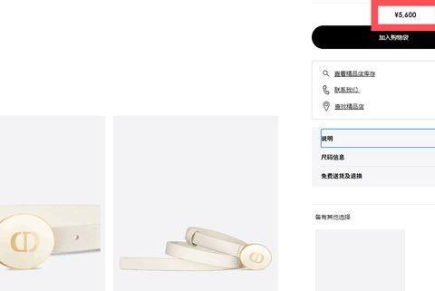 50岁的杨钰莹庆生!身穿紧身长裙秀身材,吸睛的是价值5600元腰带