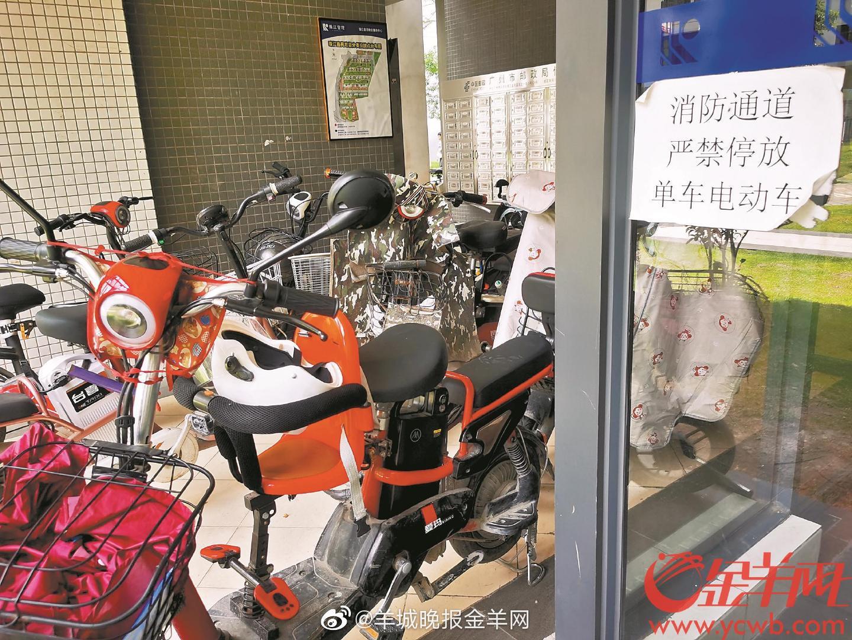 广州现有电动自行车超过3000万辆,2021年预计还将新增超50万辆