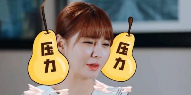 沈梦辰及家人多次催婚,杜海涛最终含糊回应,两人曾分手三个月