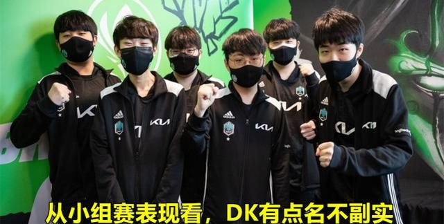 MSI六强诞生DK选手发言膨胀,khan输比赛还嘴硬,3名选手喊话RNG