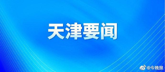 廖国勋:把全面从严治党要求体现到廉洁政府建设各环节