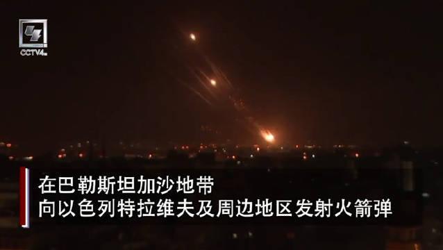 哈马斯发射130枚火箭弹报复以色列