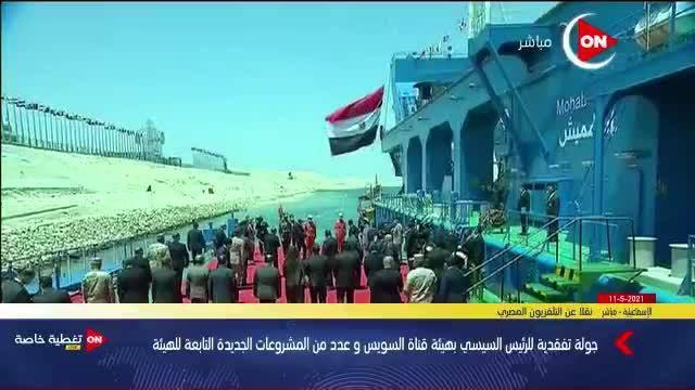 埃及总统批准苏伊士运河拓宽计划