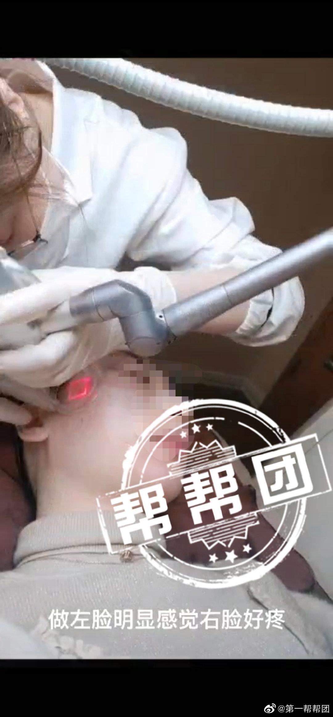 女子祛痘手术后过敏,质疑美容院无医疗资质