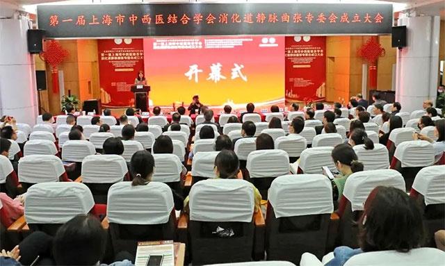 要闻 | 上海蓝十字脑科医院加盟闵行区内镜诊治中心协作组