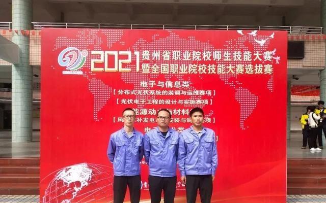 2021年贵州省职业院校技能大赛,荔波职校创佳绩