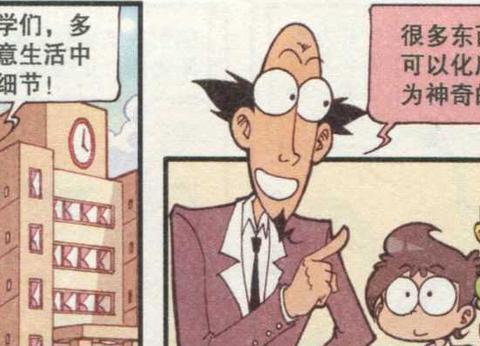 """在制作手工艺术品方面,田姬是心灵手巧,奋豆却是""""创意十足""""!"""