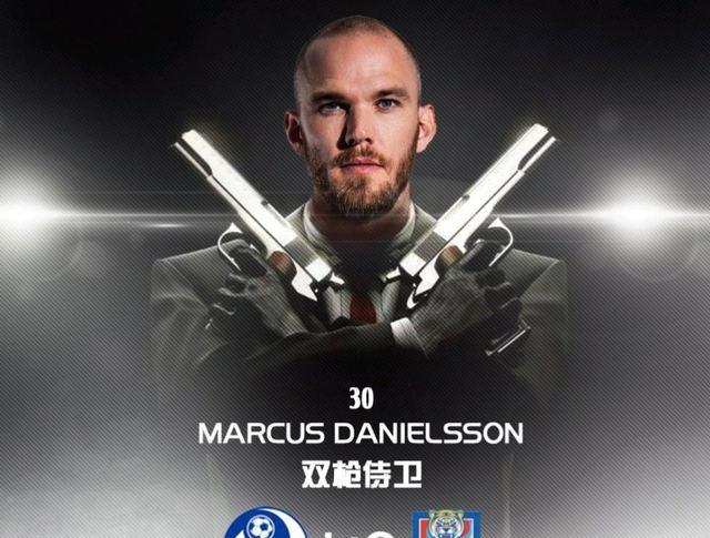 """丹尼尔森化身""""枪手"""",助大连人拿下津门虎,获得赛季首胜"""
