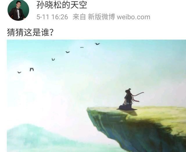 《新围棋少年》曝光正片截图,角色画风巨变,你猜得出这是谁吗?