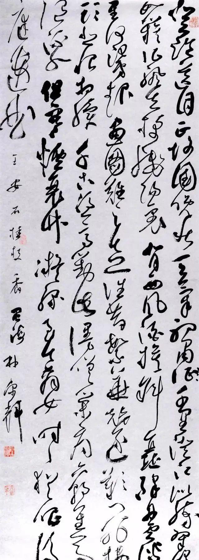 他的草书使转灵动,气象万千,摘得第七届中国书法兰亭奖银奖