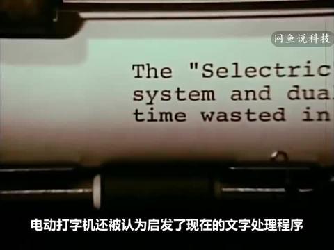 它的打印机横行半个世纪