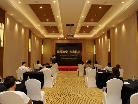 本色旅拍国内事业部总部落户海南自贸区开业庆典