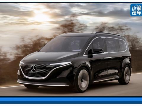 奔驰纯电动EQT概念车发布,定位紧凑级MPV,2022年发布