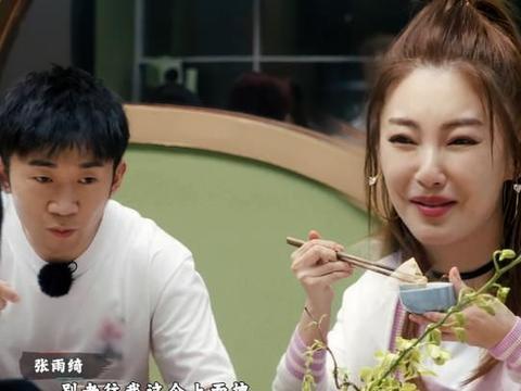 秦霄贤对张艺凡发脾气,指责乱点菜,陈卓璇说的话令她差点哭了