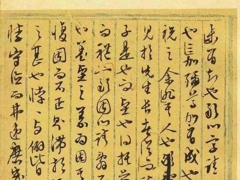 文征明62岁写得墓志铭草稿,虽然涂涂抹抹,但是笔触酣畅淋漓