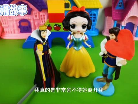 【锦鲤讲故事】王后家里有三个美丽的公主,太让人羡慕了