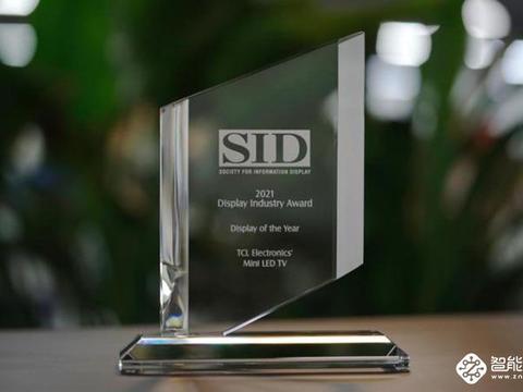 """TCLX10获SID""""2021年度最佳显示产品奖"""",国际唯一获奖智屏产品"""