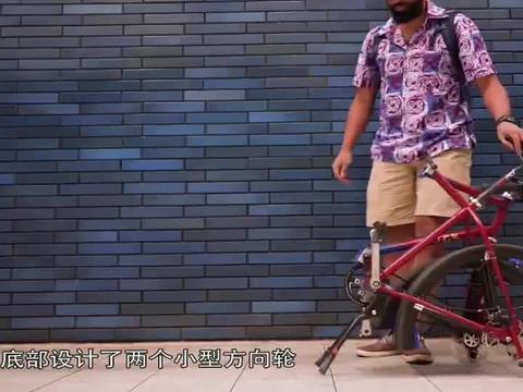 折叠自行车,车轮可拆分成3段,折叠后仅行李箱大小