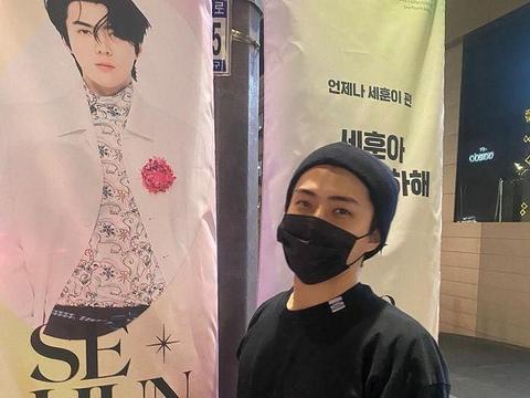 EXO成员世勋直播出状况:不要再打了