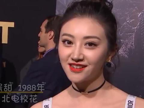 15位校花出身的明星,刘亦菲北电,郑爽北影,章泽天凭一张脸逆袭