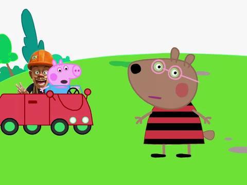 动画剧场:这么小的汽车,丹尼能坐进去吗?难道他们都会会变身?