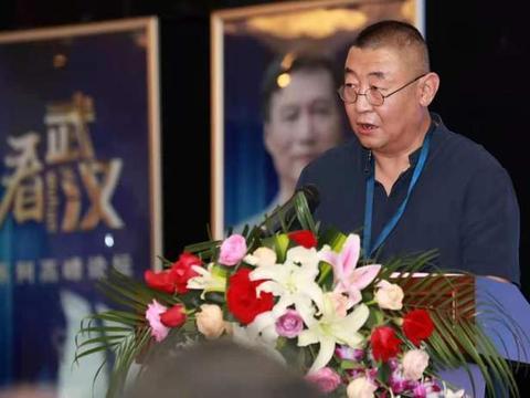 武汉市文化艺术交流协会成立 詹小林当选会长
