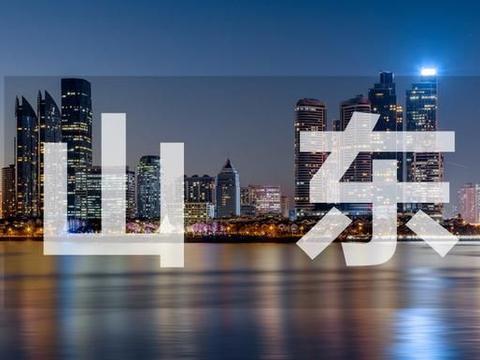 山东省大学推荐,2021山东省最新大学排名