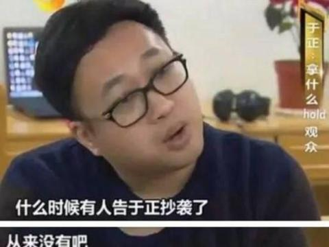 """""""屠龙少年的化龙之旅"""":于正、郭敬明的崛起与落幕"""