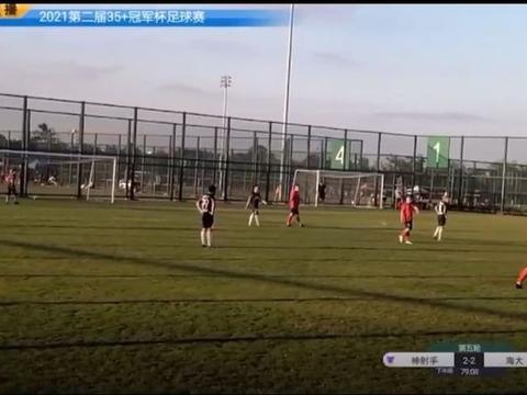 中国足球两支球队被重罚!足协:终身禁赛