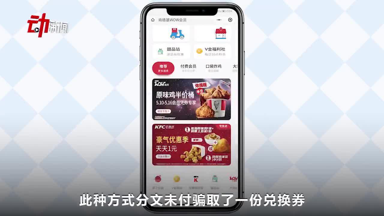 |新京报快评