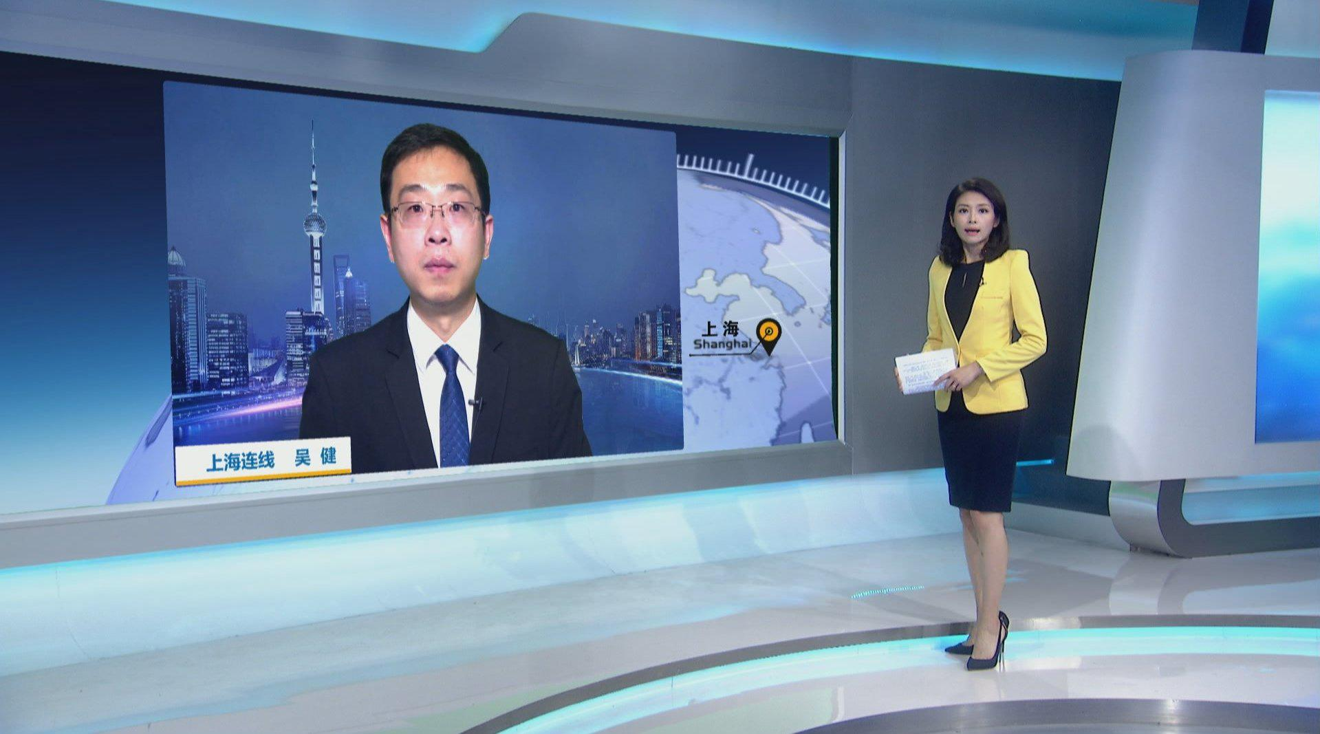 吴健连线: 黑客凭啥掐断美东油气管引发紧急状态