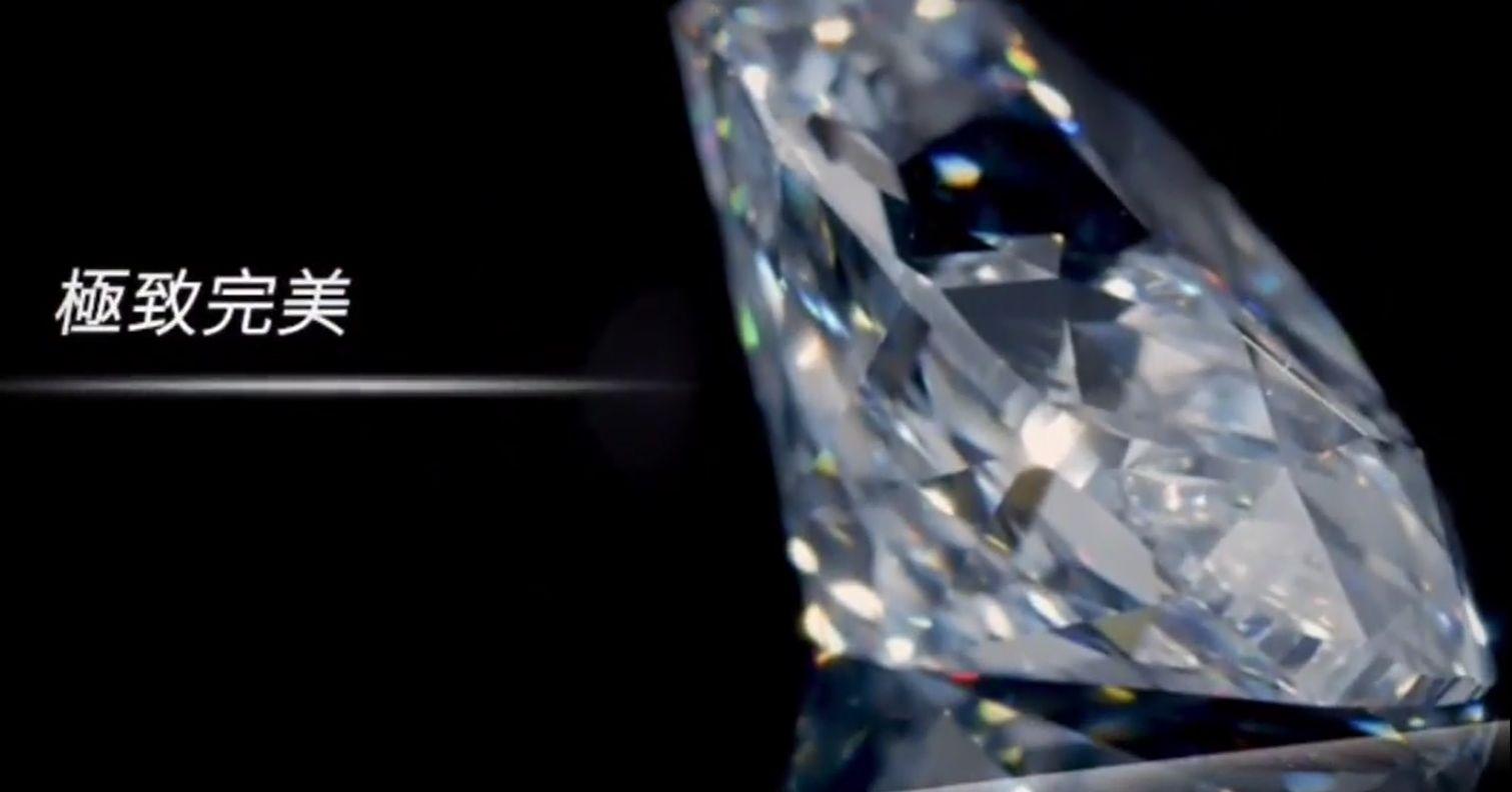 苏富比102克拉巨钻落锤,除了大,它还有哪些过人之处