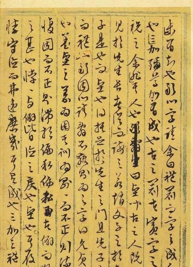 62岁文征明撰写的墓志铭草稿,虽然勾勾画画,但是笔触流动畅快