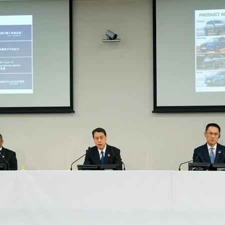 日产2020财年净亏4487亿日元 预计2021财年实现收支平衡