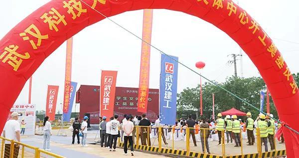 恒大许家印捐赠1个亿,武汉科技大学